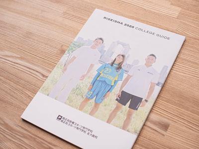 College guide book for Riseisha College editorial design