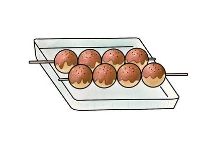 Dango kawaii dango design icon japanese food illustration vector