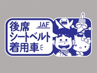 JAF Sticker