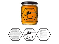 Honey Jar Label and Logo
