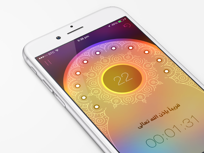 iSubha 2 ui app colourful vibrant blend blur thin islamic ornament