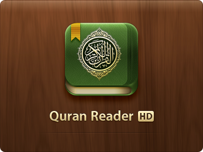 Quran Reader HD's new icon app quran islam book green leather wood gold golden holy book icon ios