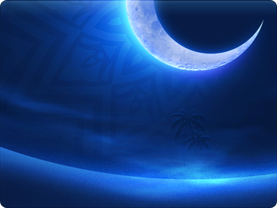 Ramadan 2012 WIP islam wallpaper moon night sky sand ornament