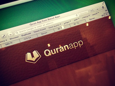 Logo for Quranapp.com brown leather web