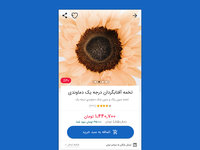 Product Detail product andriod app ux ui design store shop persian bazar figma