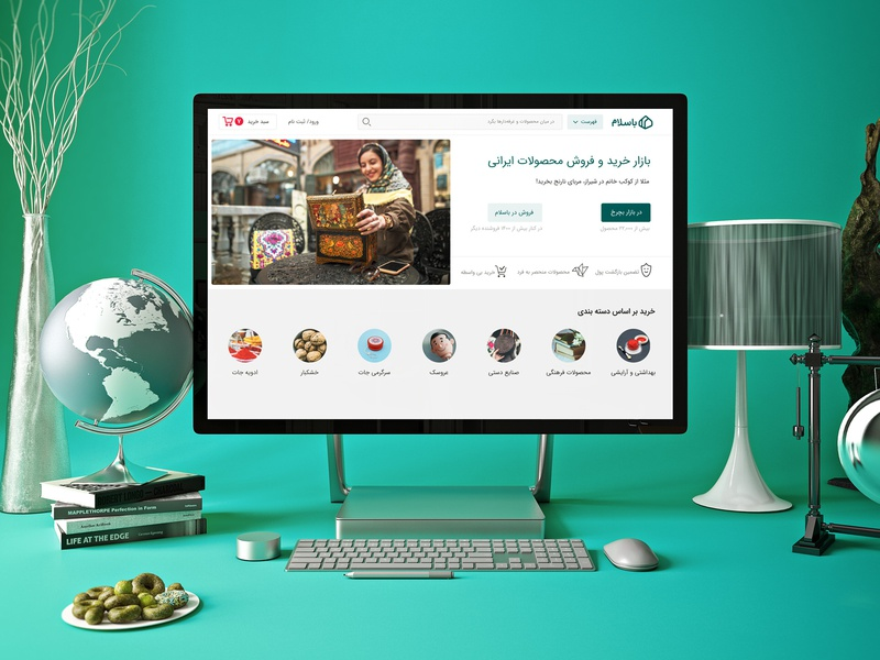 Basalam desktop homepage landing photography persian basalam website ui figma