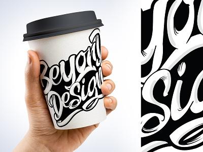 Beyond Design Cup typography logo identity illustration design branding