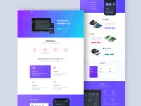 IoT web design