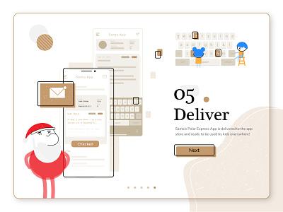 Santa's Polar Express App: Part 5 app santa delivery holiday design ui christmas mobile holiday ux concept creative graphic design illustration design