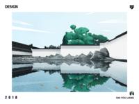 Suzhou Art Museum