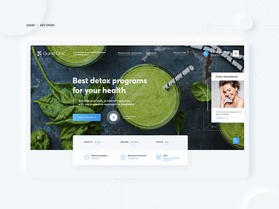 Grand_CL product freelancer medecine desktop layout promo website typography ux design ui