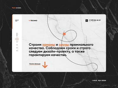 N.T. grid layout swiss swiss design clear minimal website ux layout desktop concept ui typography