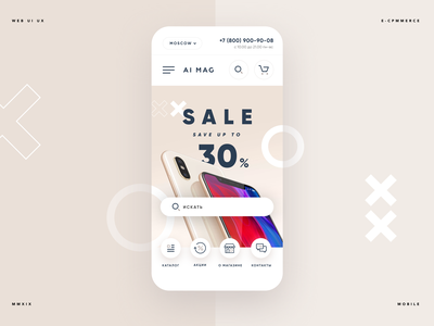 A_____I Mag mobile minimal concept ui ux user beige layouts theme page e-commerce shop