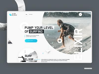 Surf Elixir landing page illustration promo website typography layout desktop ui