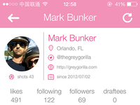 My Dribbble client screenshot
