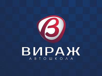 Logotype for driving school Virazh logo design driver school driving school education logo design logotype deadstiks