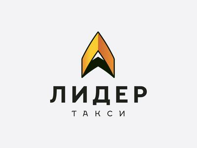 Lider. Taxi logo dsdesign deadstiks arrows shadow flat design logotype logo taxi