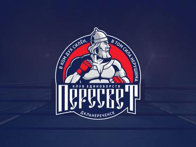 Emblem for Martial Club Peresvet emblem desing sports logo combative martial club logotype logo sport