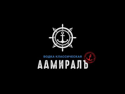 Admiral vodka