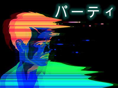 Personal project glitch portrait aesthetic digital art vector illustration