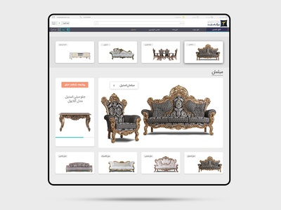 category page ui