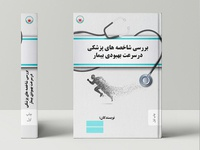 design book cover (order by gov office)