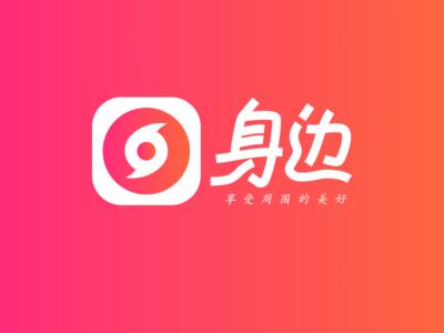 Logo Near 02