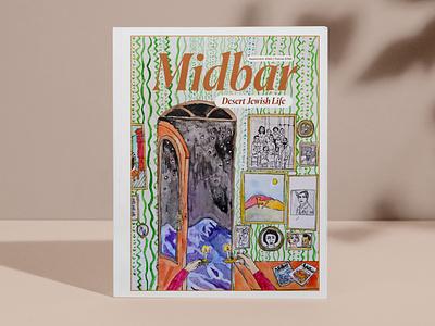 Midbar Magazine magazine layout indesign illustration