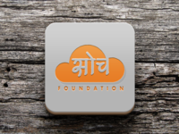 Organization Logo Soch Foundation