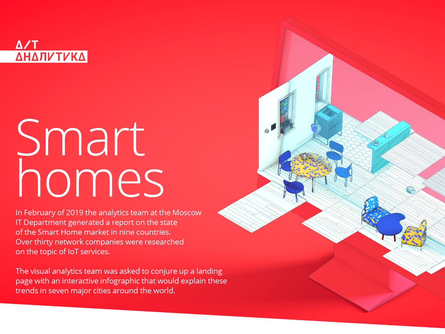 Smart homes iot art direction infographic