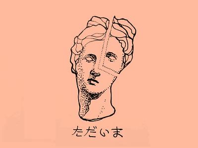 Tadaima tattoo sketch illustration bw linework vaporwave lineart