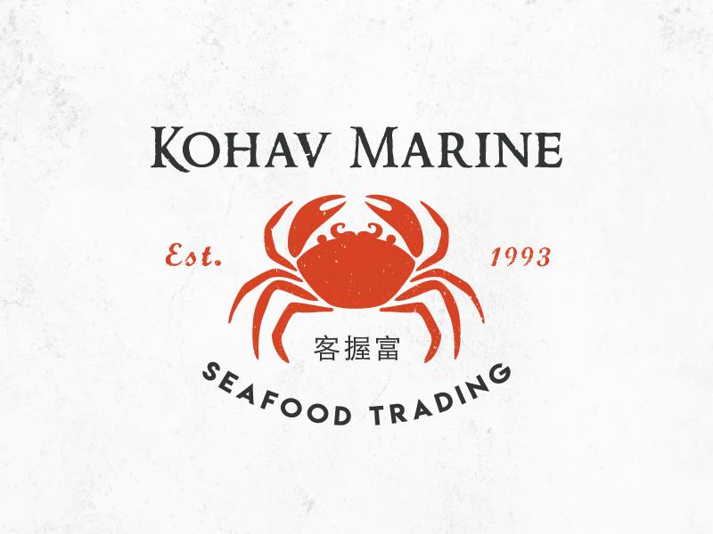 Kohav Marine logotype icon design logo chinese vintage seafood crustacean sea crab marine