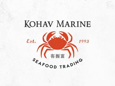 Kohav Marine