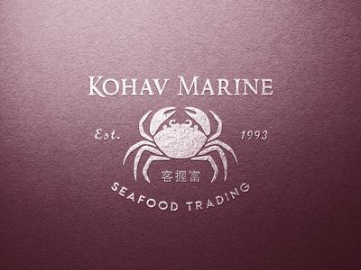 Kohav Marine - Logo Design