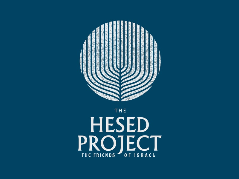 The friends of Israel texture logo sacred simple geometry abstract israel