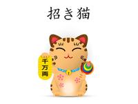 Illustration Concept: Maneki Neko, 【招き猫】