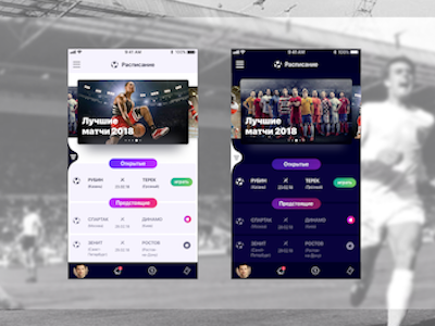 Sportbet App
