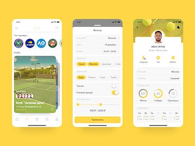 Tennis App roland garros wimbledon userinterface flat design ux  ui app design interface flatdesign uxdesign flat application ux court tennis sport app