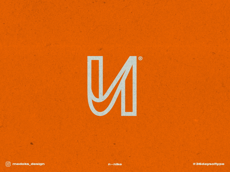36 Days of Type - N logodesign branding swoosh emblem typography airmax justdoit nike 36daysoftype logo