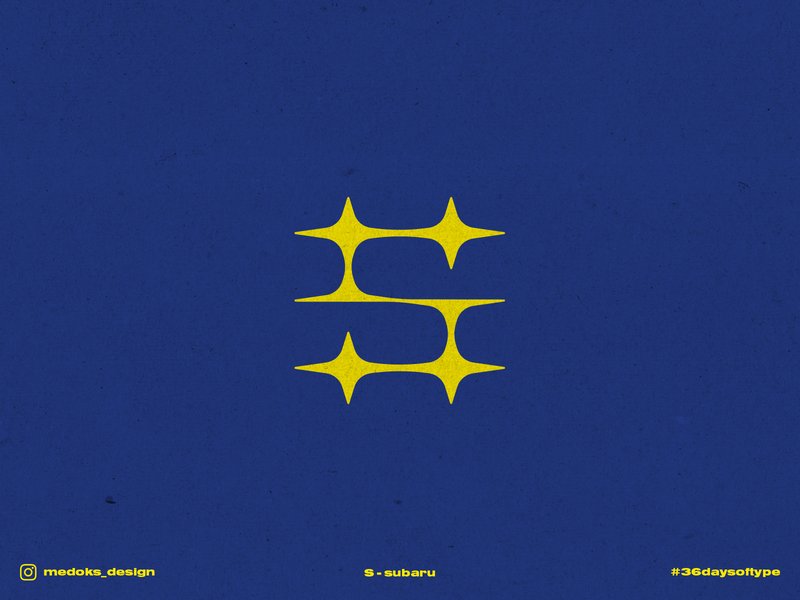 36 Days of Type - S branding auto typography letter car star emblem logo subaru 36daysoftype