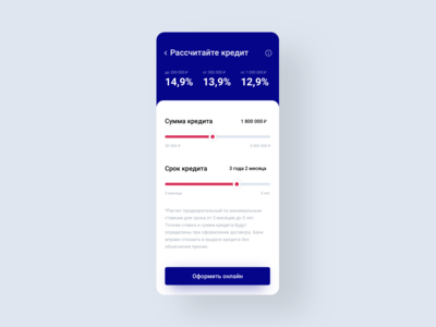 Daily UI 4 - Mortrage Calculator