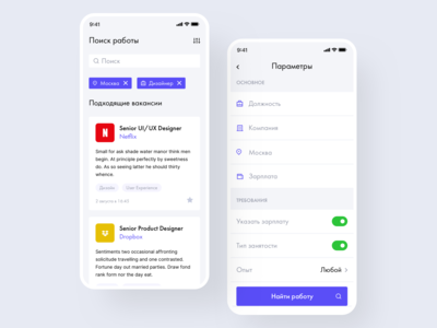 Daily UI 7 - App Settings