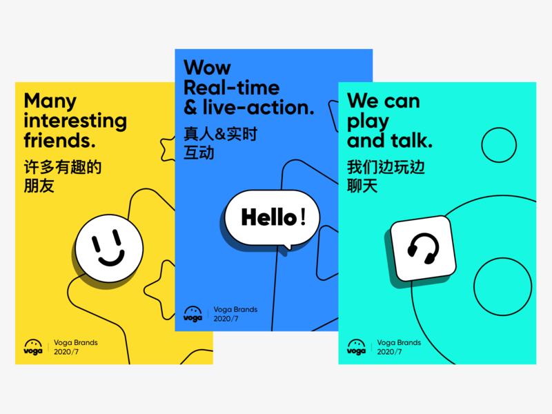Voga Brand vision 9 branding illustration design