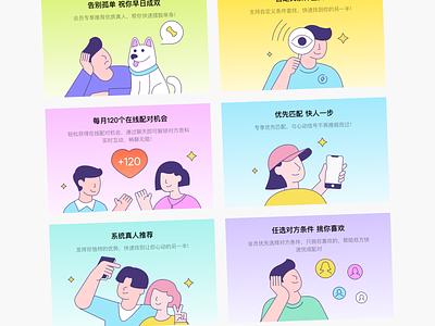 Social illustration branding illustration design ui