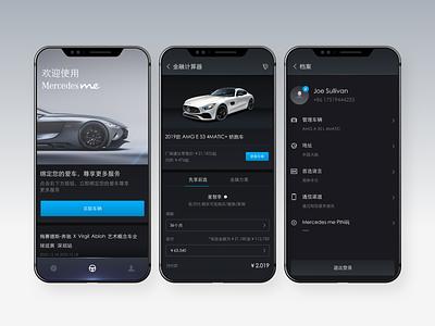 Mercedes-Benz me App app design ui