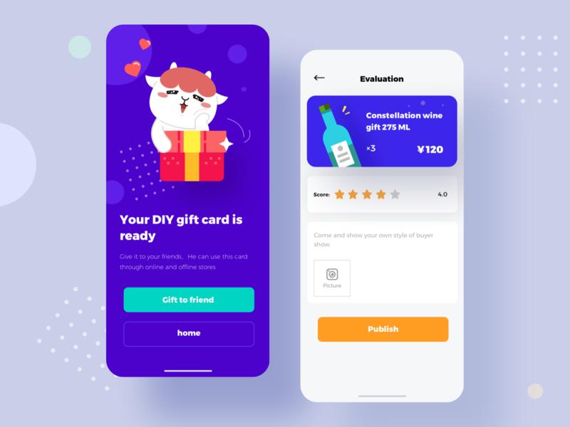 Constellation Small Wine Gift Card Customization 6 team app design ux ui