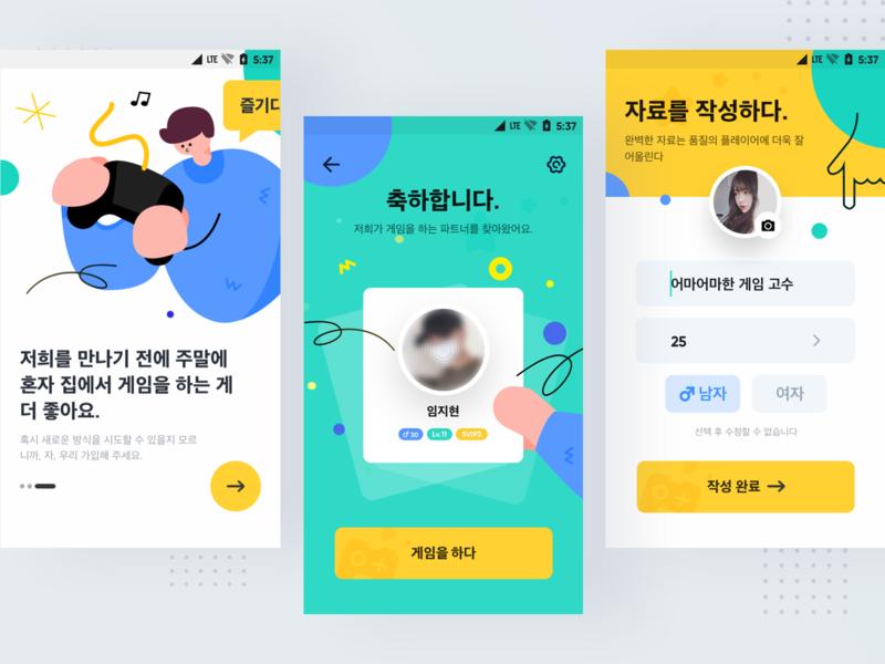 Social games illustration team app ux design ui
