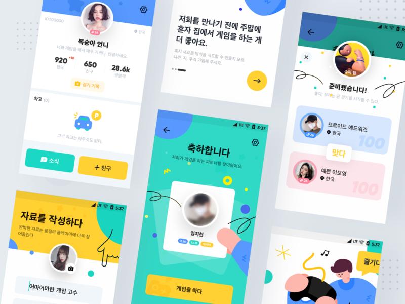 Social games2 branding illustration team app design ui