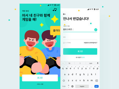Game socializing 3 team illustration app ux design ui