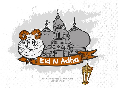 Vector Illustration of Eid Al Adha sheep mosque hand drawn illustration vector lebaran celebration islamic moeslem eid al adha
